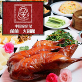 中国料理 蘭蘭 西口本店の詳細