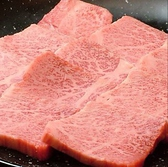 長崎ホルモンのおすすめ料理3