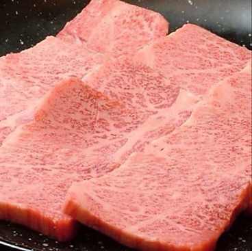 長崎ホルモンのおすすめ料理1