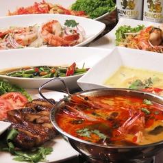 タイ料理 Thai Fight Gold タイファイゴールドのおすすめ料理1