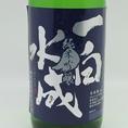 一白水成 純米吟醸 福禄寿酒造株式会社(秋田) 美山錦50%  フルーツの香りと日本酒の凛々しさ