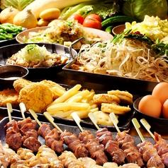 かざくら 川崎本店のおすすめ料理1