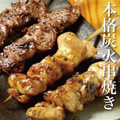 大衆レトロ酒場 串之家 小山店のおすすめ料理1