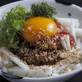 鳥料理専門店 瀬戸鳥のおすすめ料理3