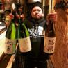 和風居酒屋はっちん 狭山店のおすすめポイント2