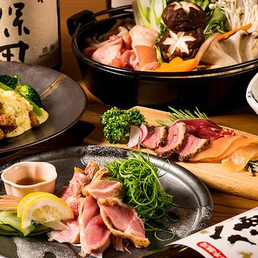 個室居酒屋 伊乃 上野店のおすすめ料理1