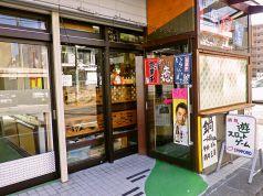 ちょっと 静岡市駿河区の写真