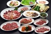 焼肉 あみ火や 新庄店のおすすめ料理2