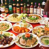 らぁめん中華 龍昇のおすすめ料理2