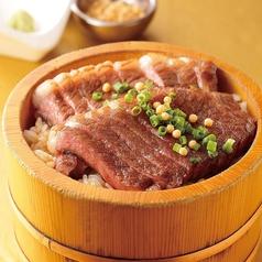 花串庵 MIYABI 長良店のおすすめ料理3
