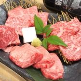 炭火焼肉 さか元のおすすめ料理3