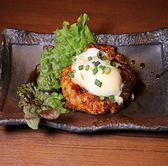 ほっと屋 都立大学駅前店のおすすめ料理2