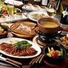 The Latria Table HEARTH 恵比寿店のおすすめポイント2