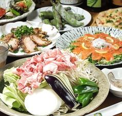 すずめのおやど 渋谷店のおすすめ料理1
