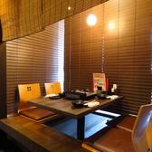九州居酒屋 ふうり 南3条店の雰囲気3