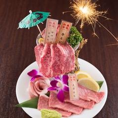 肉十八 仙台駅前店のコース写真