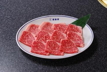 焼肉 家族亭 鈴鹿店のおすすめ料理1