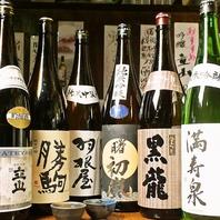 """""""本当に""""珍しい日本酒・銘酒をお探しなら…"""