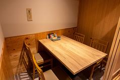 ◇◆個室(2~4名様)◆◇