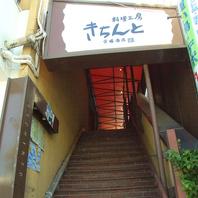 ★仙川駅から徒歩1分 ★