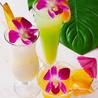 Aloha Natural Hawaiian Beer Garden 静岡パルコのおすすめポイント1