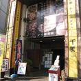 5.駅近の寿司居酒屋『いろは茶家』です☆