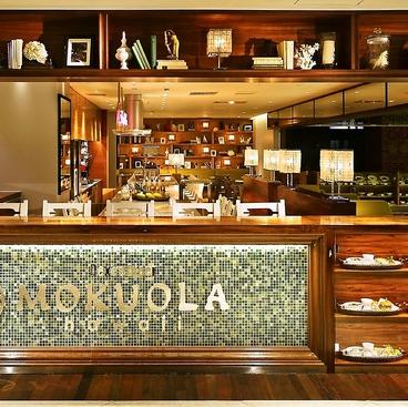 モクオラ MOKUOLA Dexee Diner ルミネ池袋店の雰囲気1