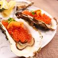 ●旬の素材を使用した料理長自慢の海鮮料理!●