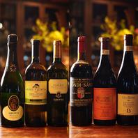 もちろんワインはイタリア産のみ!種類豊富にご用意♪