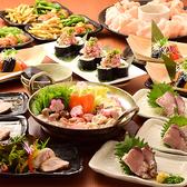 いろはにほへと 横浜西口店のおすすめ料理2