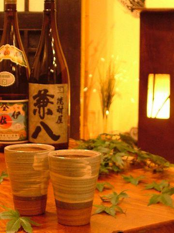 大阪/梅田から3分!飲み放題付きコース2980円~★安くてうまいアットホーム居酒屋♪