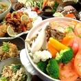 味噌もつ鍋orトマト豆乳鍋お鍋&鮮魚コース