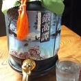 ★甕入り焼酎★ しそ焼酎 「鍛高譚」当店の焼酎は「甕」入り!しっかり寝かせてボトルより奥深い味です。