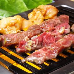 焼肉 東京苑 上野の写真