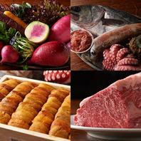 安心・安全を心掛け厳選した食材を使い調理してます!