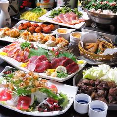 信天翁 豊田店のおすすめ料理1