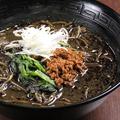 """料理メニュー写真""""香り""""黒胡麻坦々麺"""