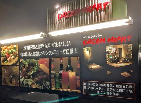 オシャレな雰囲気、ゆったりと落ち着く店内で美味しいお料理とお酒をご堪能下さい♪