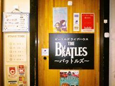 バットルズ 札幌の写真