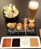 串カツ 瓦のおすすめポイント1