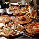 The Latria Table HEARTH 恵比寿店のおすすめ料理2