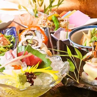 居酒屋 ちょうちんのおすすめ料理1