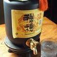 ★甕入り焼酎★ 泡盛 瑞穂当店の焼酎は「甕」入り!しっかり寝かせてボトルより奥深い味です。