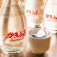 ◆ドリンクメニューもございます◆持ち込まなくてもドリンクメニューもご用意しております。生ビール、日本酒、焼酎、ワインなど、、気分に合わせてご利用くださいませ。