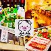 韓国料理居酒屋 豚どん