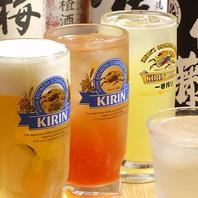 【クーポンでお得】ビールとおつまみセット480円 税込