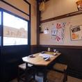 素朴な雰囲気でゆったりと飲んで頂けます♪4名席×2テーブルご用意してます。