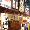 や台ずし 古江駅町のおすすめポイント3