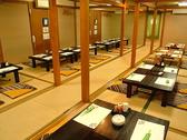 大人数で美味しく楽しく串を揚げを愉しんで頂けます!最大60名様までご利用いただけるお座敷個室です。会社宴会や大規模な同窓会などに最適です。