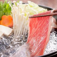 みとや 蒲田のおすすめ料理1